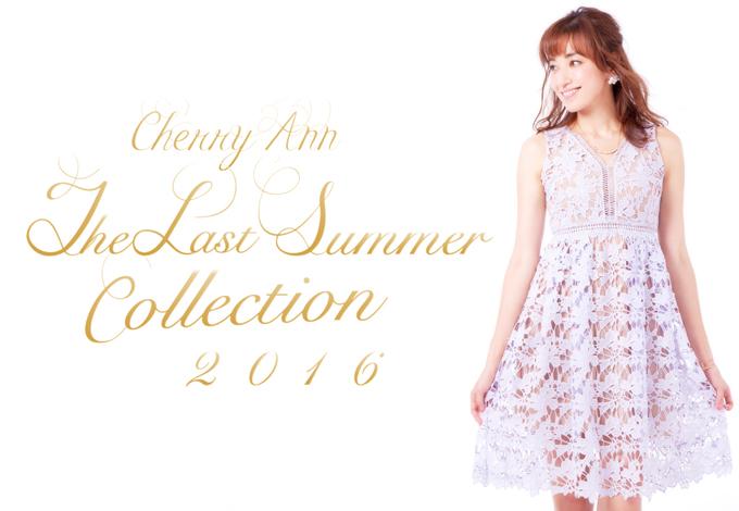 Cherry Ann Web�����?20160715