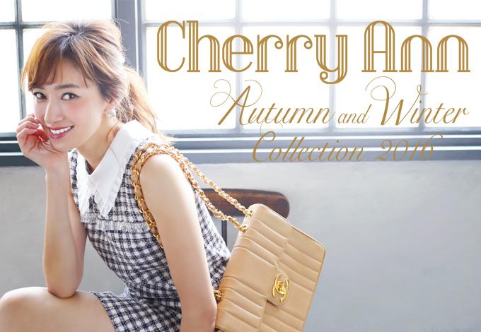 Cherry Ann Web�����?20160823