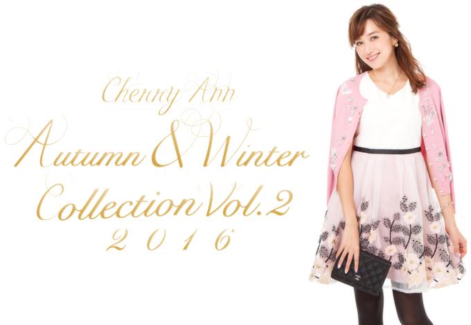 Cherry Ann Webカタログ20160927