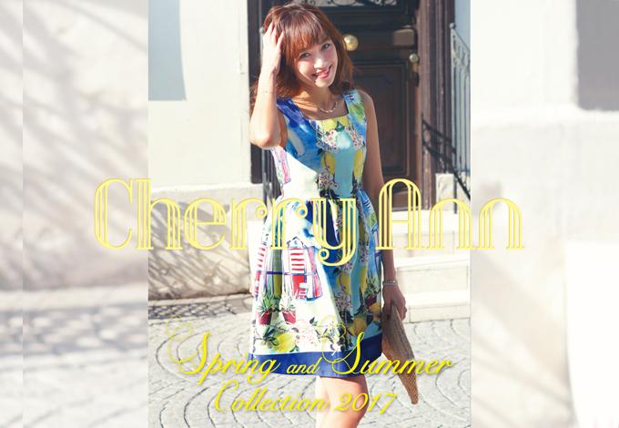 Cherry Ann Webカタログ20170203