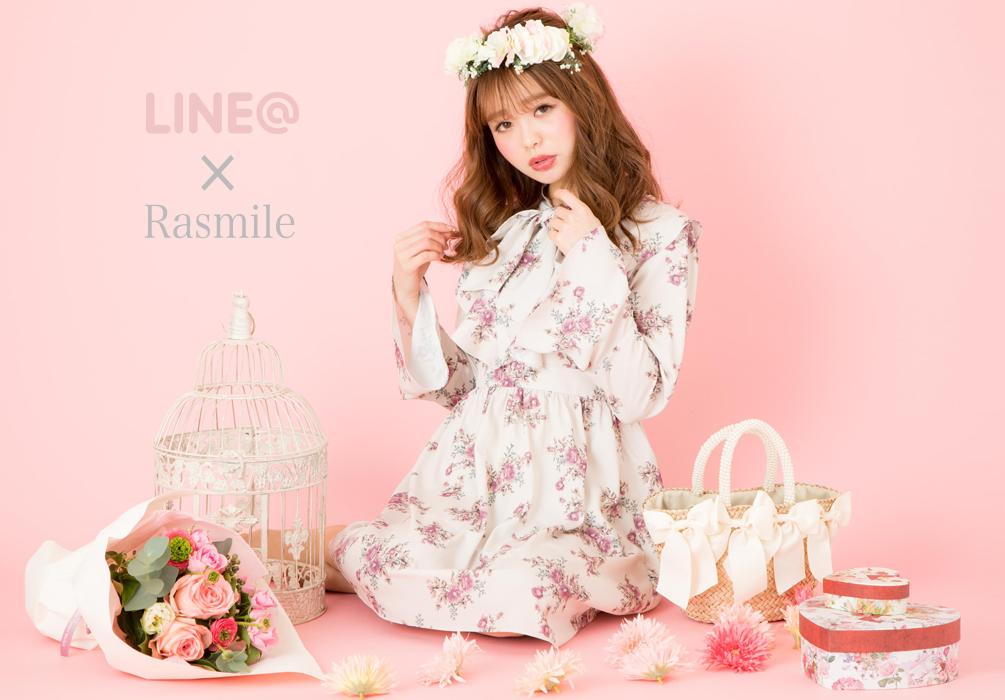 LINE@×Rasmile
